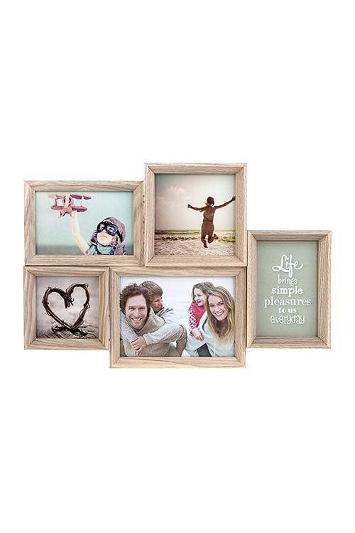 Рамка для 5-ти фото Счастье каждый деньИнтерьер<br>44*30см, фото 10*15, 10*10см, 13*13см, 13*18см, МДФ, беж<br>