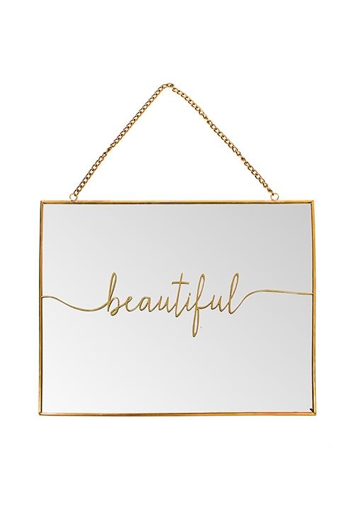 Зеркало декоративное настенное КрасотаУкрашения на стену<br>25*20см, стекло, металл<br>