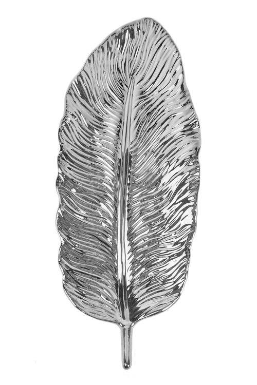 Блюдо декоративное ПерышкоПосуда<br>Д=32см, керам., серебр.<br>