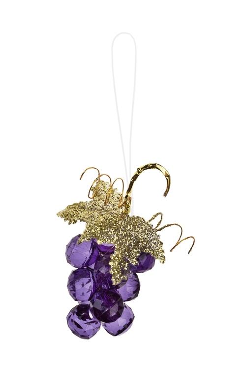 Украшение декоративное Гроздь виноградаСувениры и упаковка<br>Выс=7.5см, акрил, фиолет., подвесное<br>