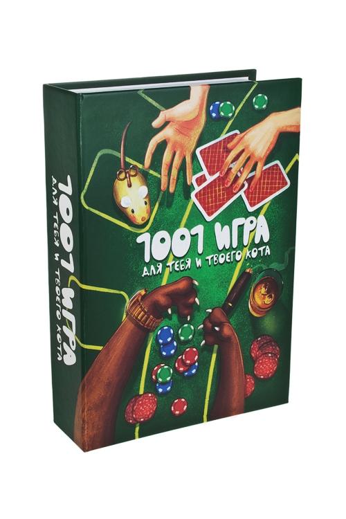 Сейф 1001 игра для тебя и твоего котаКопилки и сейфы<br>19*13*4см, металл, зеленый<br>