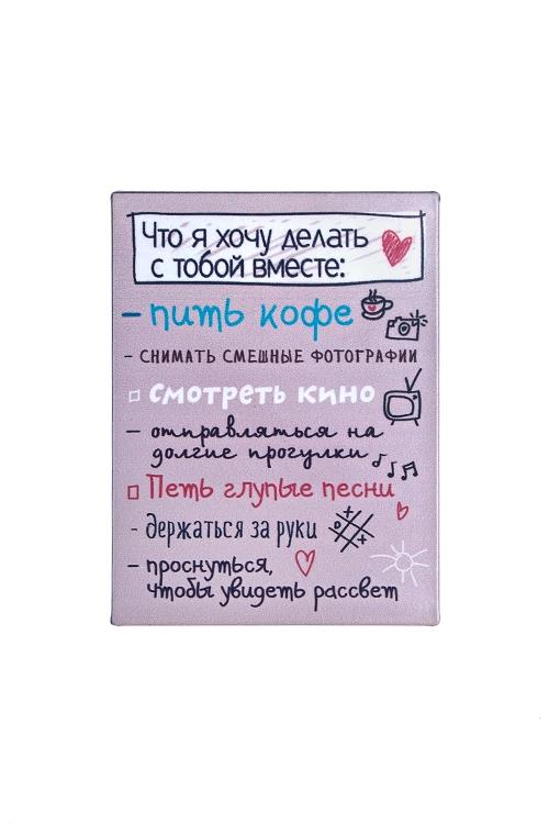 """Держатель-магнит """"Мы вместе"""" от Красный куб"""