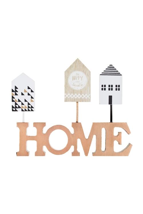 Держатель для 3-х фото Стильные домаДержатели-зажимы для фото<br>15*12см, МДФ, черно-бело-золот.<br>