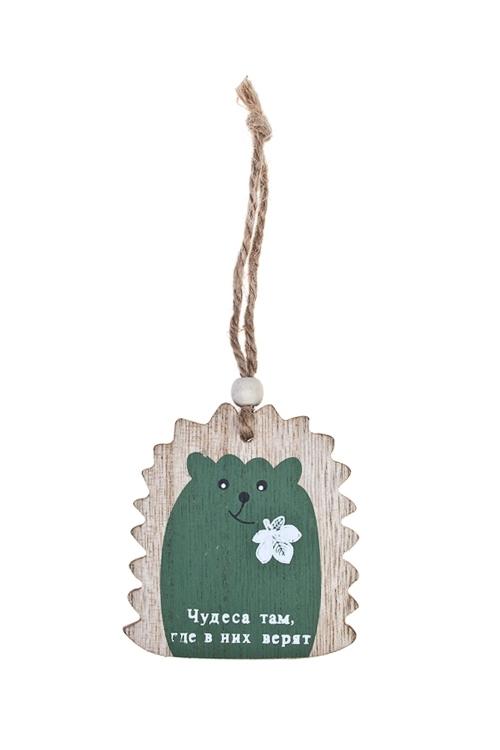 Украшение декоративное Счастливый ежикЕлочные игрушки<br>Выс=8см, дерево, подвесное (2 вида)<br>