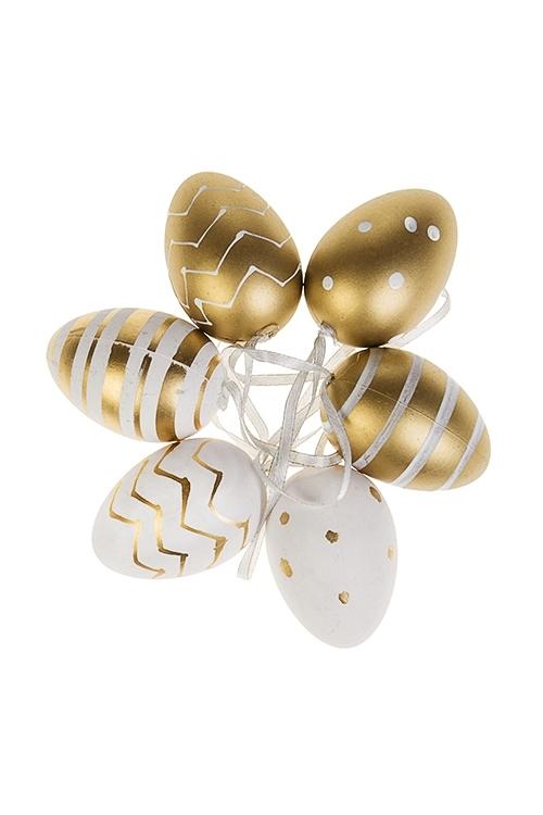Набор яиц декоративных Золотое ассортиСувениры и упаковка<br>Выс=7см, пласт., подвесной<br>