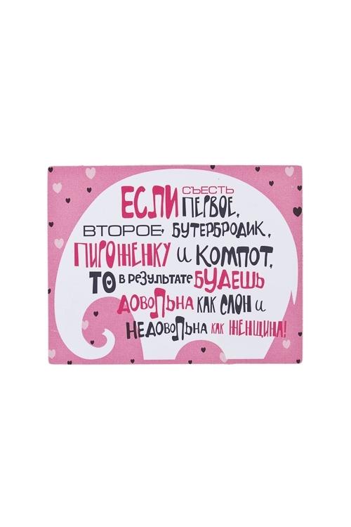 """Держатель-магнит """"Слон"""""""