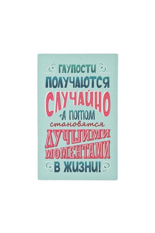 """Держатель-магнит """"Лучшие моменты"""""""