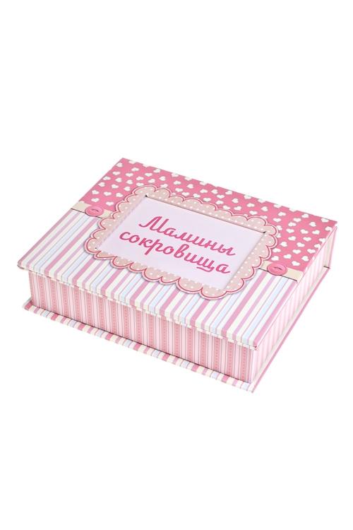 Шкатулка Мамины сокровищаШкатулки и наборы по уходу<br>15*18*5см, с фоторамкой 9*11см, с коробочками, с биркой, бум., розовая<br>