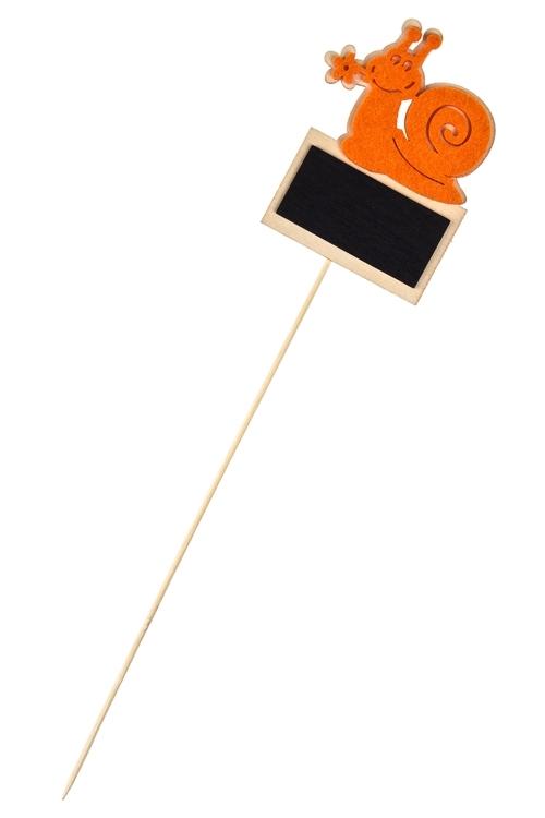Украшение декоративное Улитка с табличкойСувениры и упаковка<br>Выс=7см, фетр, на палке (2 цвета)<br>