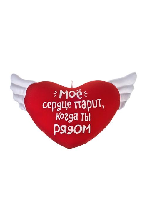Игрушка мягконабивная Парящее сердцеРелаксанты<br>30*20см, лайкра, красно-белая<br>