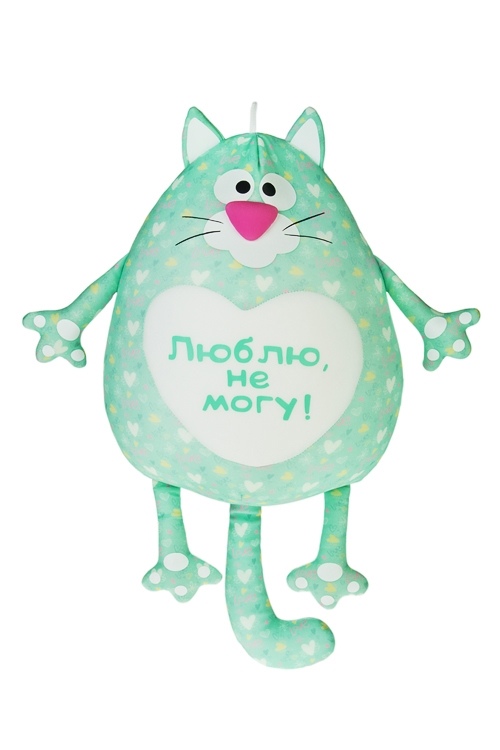 Игрушка мягконабивная Влюбленный котикИгрушки и куклы<br>Выс=30см, лайкра, бело-мятная<br>