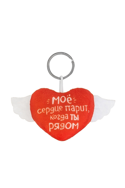 Брелок Окрыленное сердцеСувениры и упаковка<br>6*5см, лайкра, красно-белая<br>
