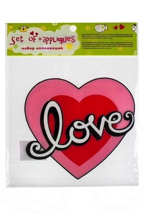 Аппликация ЛюбовьНаклейки и аппликации<br>20*25см, резина, в блистере<br>