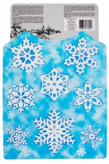 Набор аппликаций новогодних Красивые снежинкиНаклейки и аппликации<br>20*27см, ПВХ, серебр. (4 вида)<br>