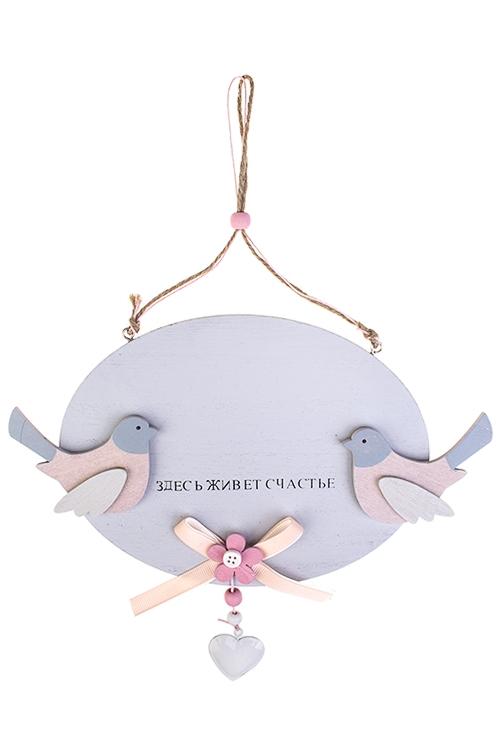 Украшение декоративное СчастьеСувениры и упаковка<br>25*16см, дерево, подвесное<br>