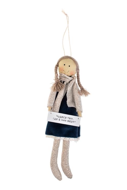 Кукла мягконабивная Мечтающая девочкаИгрушки и куклы<br>Выс=22см, текстиль, сине-золот., подвесная, ручн. раб.<br>