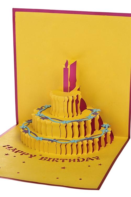 печенье спокойно открытка торт раскладушка всегда открыты общению