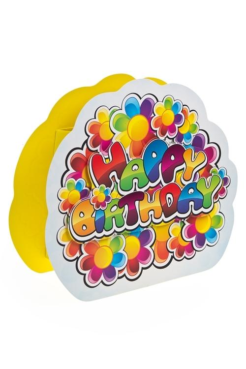 Пакет подарочный С днем Рождения!Пакеты «С Днем рождения»<br>15*10*17.5см, бум., с декором<br>