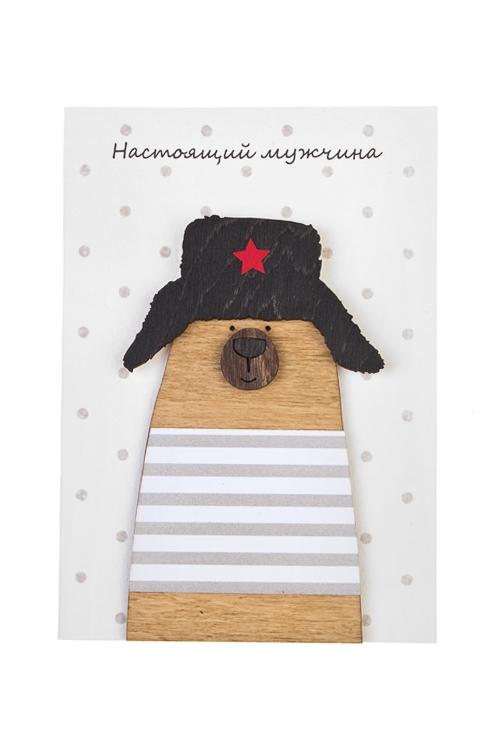 Открытка подарочная Настоящий мужчинаОткрытки ручной работы<br>10*15см, с кармашком, ручная работа<br>