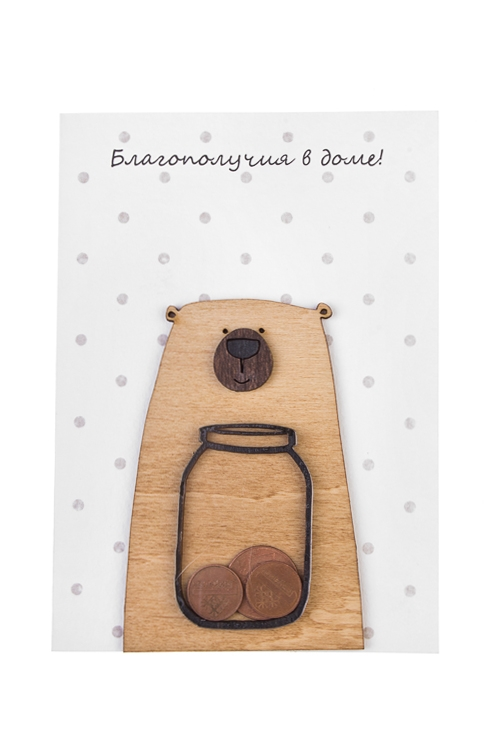 Открытка подарочная БлагополучияСувениры и упаковка<br>10*15см, с кармашком, ручная работа<br>