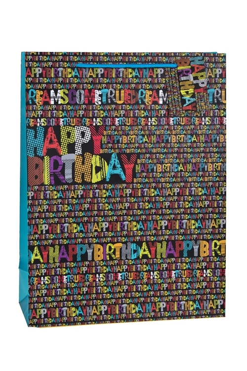 Пакет подарочный Яркие буквыПакеты «С Днем рождения»<br>41*31*12.5см, бум., матовый<br>
