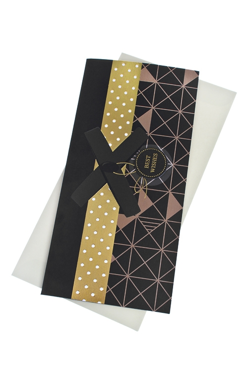 Открытка подарочная Современная классикаПодарочные упаковки и открытки на 23 февраля<br>9.5*20см, бум., с конвертом<br>