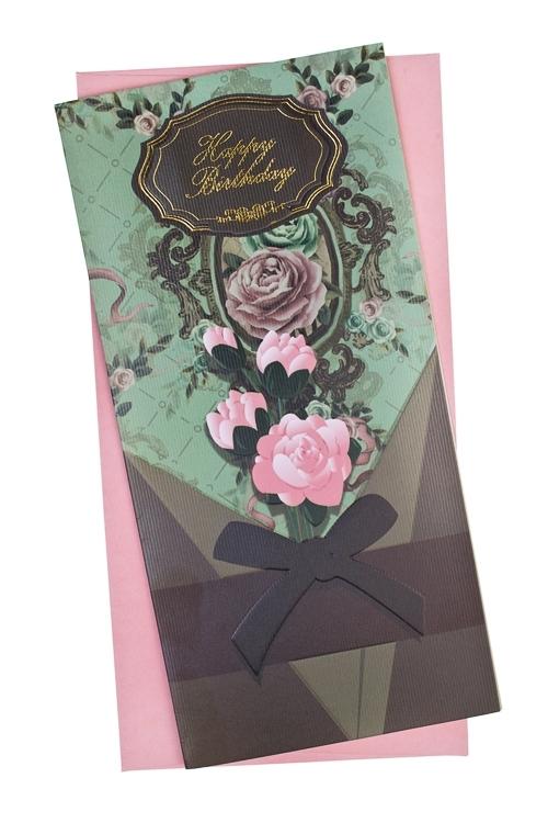 Открытка подарочная Ретро поздравлениеСувениры и упаковка<br>9.5*20см, бум., с конвертом<br>