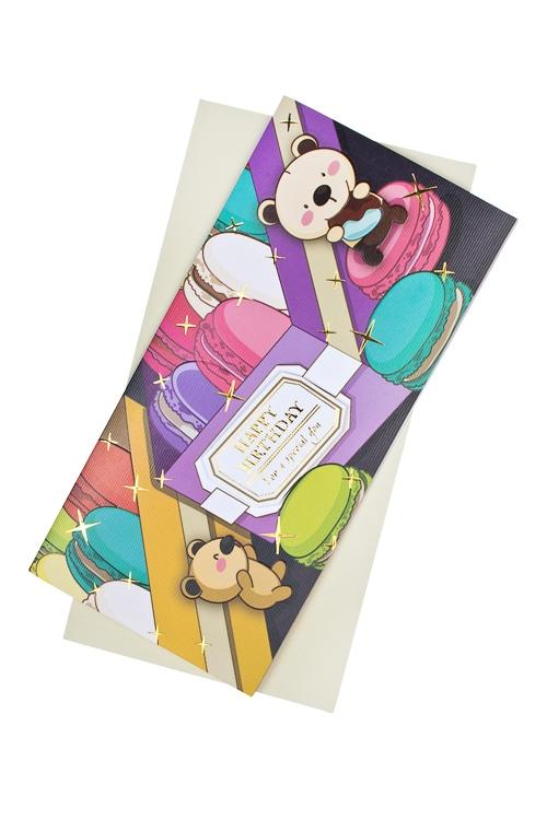 Открытка подарочная Десерт для именинникаОткрытки «С Днем рождения»<br>9.5*20см, бум., с конвертом<br>