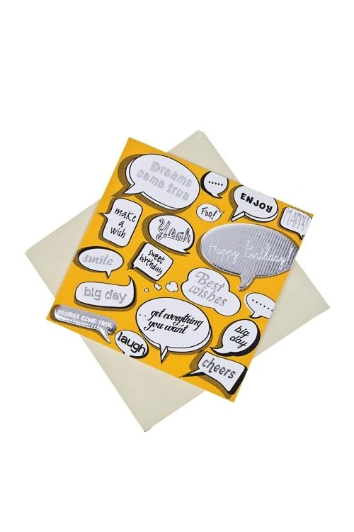 Открытка подарочная ФразыСувениры и упаковка<br>7*7см, бум., с конвертом<br>