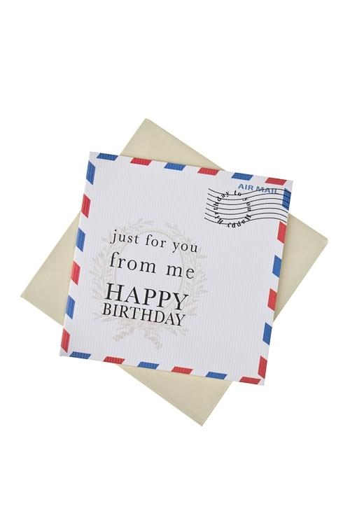 Открытка подарочная Письмо с поздравлениемОткрытки «С Днем рождения»<br>7*7см, бум., с конвертом<br>