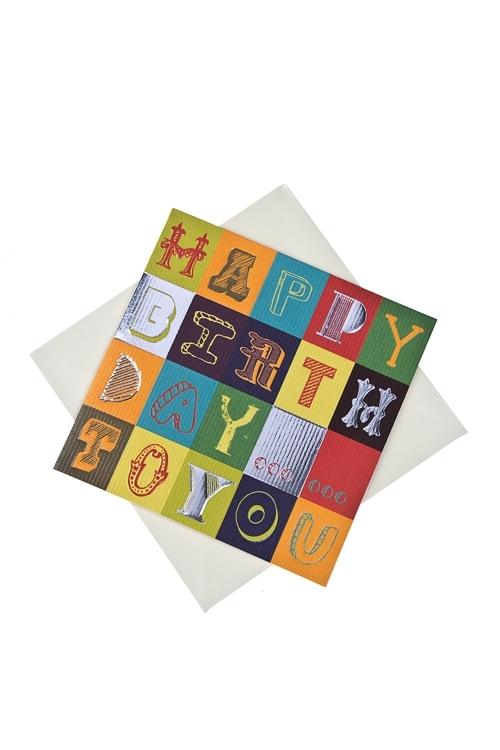 Открытка подарочная Набор буквОткрытки «С Днем рождения»<br>7*7см, бум., с конвертом<br>