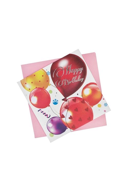 Открытка подарочная Воздушное поздравлениеПодарки ко дню рождения<br>7*7см, бум., с конвертом<br>
