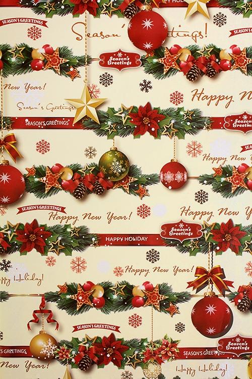 Бумага упаковочная новогодняя Елочные игрушкиУпаковочная бумага<br>70*100см<br>