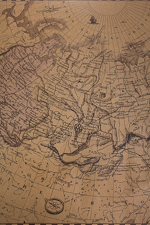 "Бумага упаковочная ""Карта"""