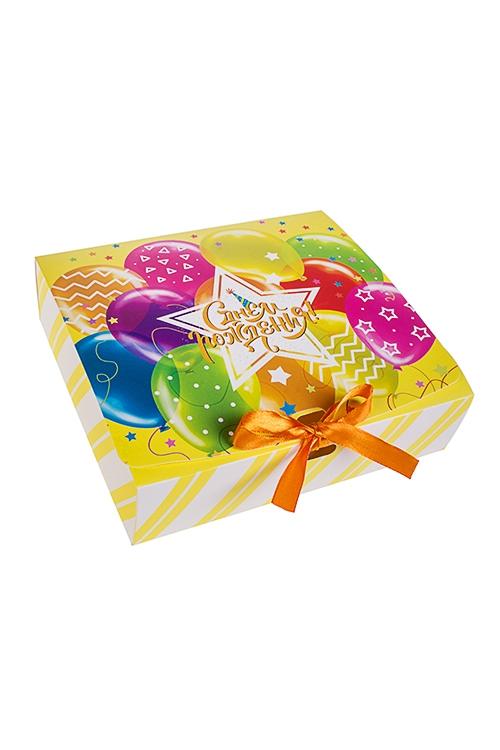 """Коробка подарочная """"С Днем Рождения"""""""