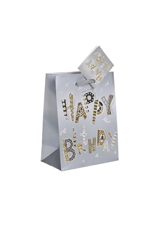 Пакет подарочный Незабываемое поздравлениеПакеты «С Днем рождения»<br>11.4*6.4*14.6см, бум., с горячим тиснением, матовый<br>