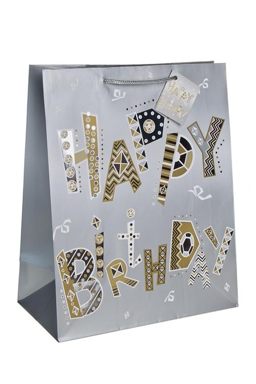 Пакет подарочный Незабываемое поздравлениеСувениры и упаковка<br>26.4*13.6*32.7см, бум., с горячим тиснением, матовый<br>