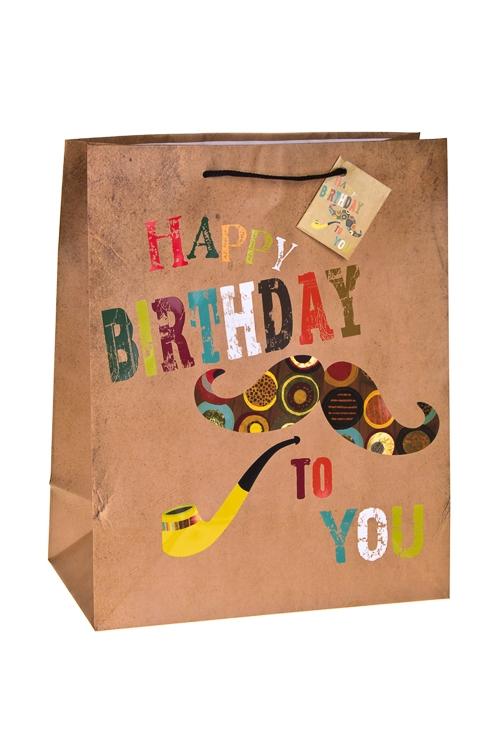 Пакет подарочный Усы и трубкаПакеты «С Днем рождения»<br>26.4*13.6*32.7см, бум., матовый, с декором<br>