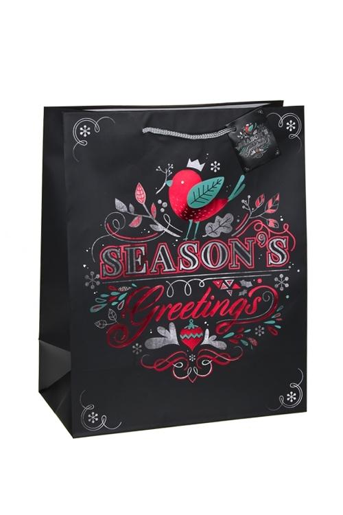 Пакет подарочный Пламенное поздравлениеСувениры и упаковка<br>26.4*13.6*32.7см, бум., матовый, с гор. тиснением<br>