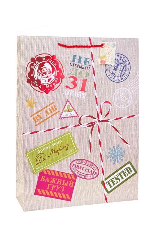 Пакет подарочный новогодний Новогодняя посылкаСувениры и упаковка<br>32.4*10.2*44.5см, бум., матовый, с гор. тиснением<br>