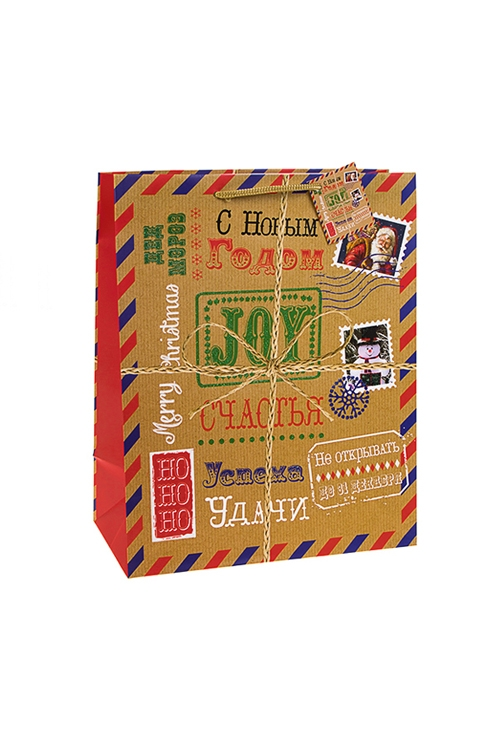 Пакет подарочный новогодний Праздничная посылкаПакеты «С Новым годом и Рождеством»<br>18*10*22.7см, бум., матовый, с декором<br>