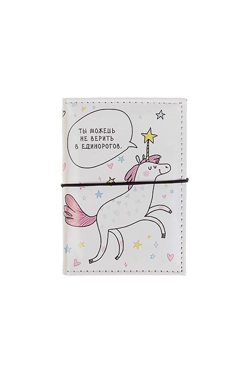 Держатель для дисконтных карт/визиток Единороги держатель визиток и бумаг carpin gt 38398