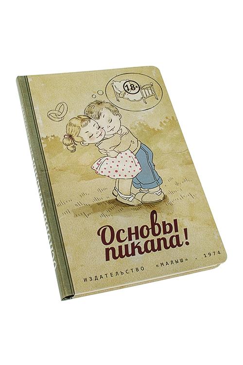 Записная книжка ПикапУчеба и работа<br>14*21см, 90 листов, бум., нелинов.<br>