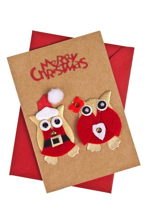 Красный куб открытки с новым годом, чай картинки