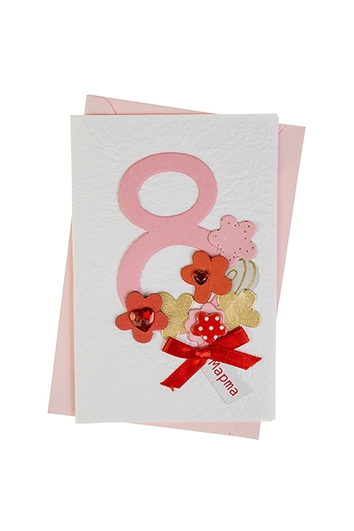 Открытка подарочная 8 марта - Яркий букетСувениры и упаковка<br>8*12см, с конвертом, ручная работа<br>