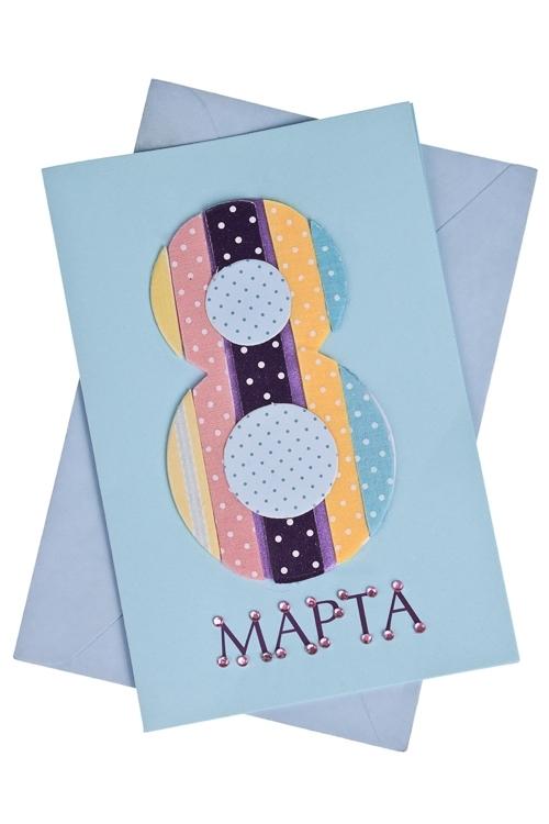 Открытка подарочная 8 МартаПодарки на 8 марта<br>10*15см, с конвертом, ручная работа<br>