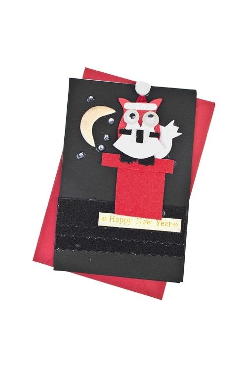 Открытка подарочная новогодняя Сова в костюме 33 открытки открытка магнитная одинарная с конвертом 12 12см конфетти