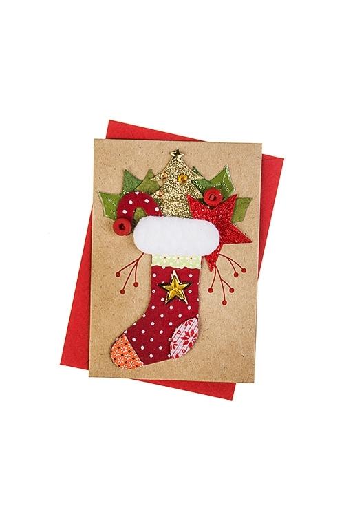 Открытка подарочная новогодняя НосочекОткрытки ручной работы<br>7*10см, с конвертом, ручная работа<br>