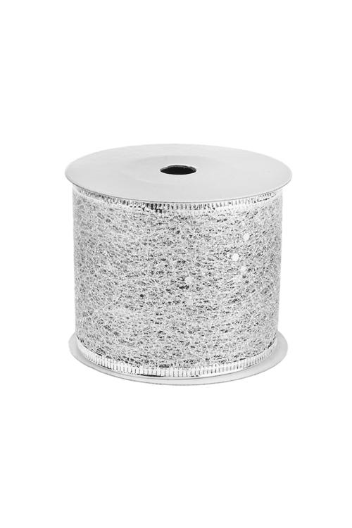 Лента декоративная ПаутинкаСувениры и упаковка<br>Ш=6см, Дл=9м, текстиль, серебр.<br>