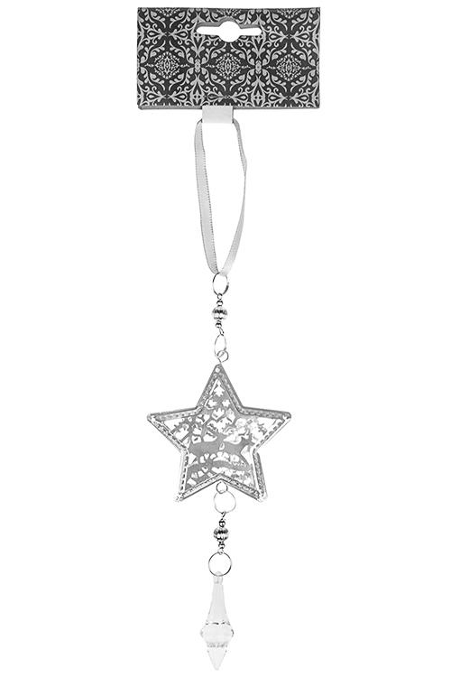 Украшение декоративное Резная звездаПодарки на Новый год 2018<br>Выс=16см, металл, пластм., серебр., подвесное<br>